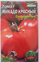 Томат Микадо красный, среднеспелый, 5 гр. (Organic)