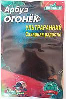 Арбуз Огонёк, сверхранний, 10 гр. (Organic)
