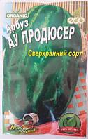 Арбуз Ау Продюсер, сверхранний, 10 гр. (Organic)