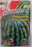 Арбуз Мелитопольский-142, среднеспелый, 10 гр. (Organic)