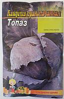 Капуста краснокачанная Топаз, среднепоздняя, 3 гр. (Organic)