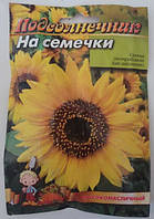 Подсолнечник На семечки, 20 гр. (Organic)