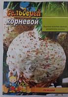 Сельдерей корневой, среднепоздний, 3 гр. (Organic)