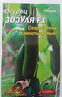 Огурец Зозуля F1, раннеспелый, 5 гр. (Organic)