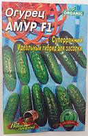 Огурец-корнишон Амур F1, сверхранний, 5 гр. (Organic)