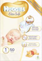 Подгузники для новорожденных Huggies Elite Soft 1 ( 0-5 кг) 50 шт.