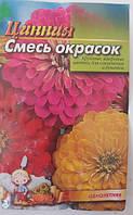 Циния Смесь красок, 1 гр. (Organic)