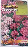 Гвоздика Турецкая, 1 гр. (Organic)