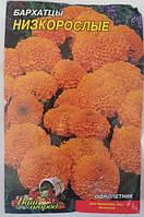 Бархатцы низкорослые, 1 гр. (Organic)