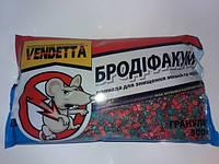 Бродифакум (гранулы), 300 г (Vendetta)