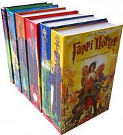 Гаррі Поттер. Повна колекція (комплект із 8 книг)