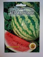 Арбуз Астраханский, среднеранний, 10 гр. (L A)