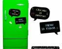Магнитные доски на холодильник Чат, в подарочном тубусе., фото 1