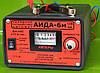 Зарядное АИДА-6м — автомат + ручной заряд + десульфатация для 12В АКБ  4-75 А*час, режим