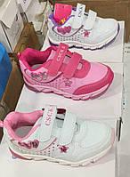 Кроссовки детские для девочек CSCK.S  оптом Размеры 28-31