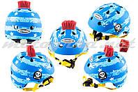 Шлем детский открытый синий PUNK GSB