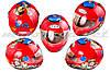 Шлем детский интеграл красный MULT FGN