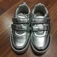 Кроссовки для девочек на липучках 32 размер