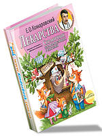 Справочник здравомыслящих родителей часть3. ЛЕКАРСТВА