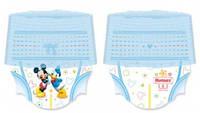 Подгузники-трусики Huggies Pants для мальчиков 3 (6-11 кг), Mega Pack 44 шт.
