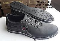 Кожаные мужские туфли от производителя М-01
