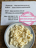 Протеин Ізолят Сиворотки 92% 0.5кг - Протеїн