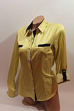 Женские классические рубашки в полоску оптом VSA лимонный, фото 2