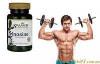 Рибоксин (Инозин) - энергетик, который защищает сердце