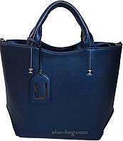 Женская сумка ракушка