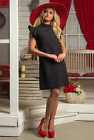 Платье ВОДОПАД  р С,М,Л,ХЛ женское батал летнее синее черное бежевое красное свободное на работу розовое