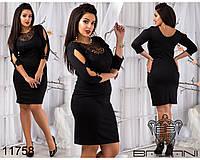 Коктельное платье - 11758