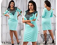 Коктельное платье - 11759