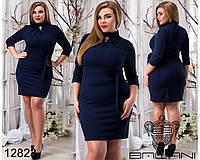 Платье с поясом - 12823