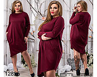 Платье свободного кроя - 12825