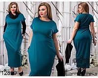 Платье с перчатками - 12829