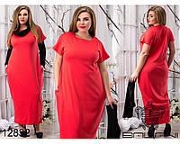 Платье с перчатками - 12832