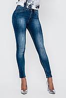 Обтягивающие женские синие джинсы