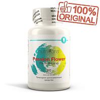 Пэшн Флауэр (Passion Flower) - эффективно снимает эмоциональное напряжение и успокаивает нервную систему