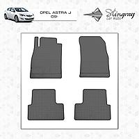 Коврики резиновые в салон Opel Astra J c 2009 передние (2шт) Stingray 1002022