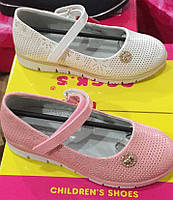 Туфли детские для девочек оптом Размеры 26-31