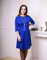 Платье для беременных, синее