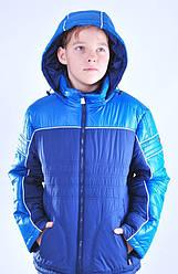 Куртка демисезонная для мальчика от Snow Image, 140-164