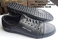 Кожаные мужские туфли от производителя Т05