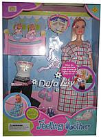 Беременная кукла Defa Lucy 8009 беременная два малыша и модный дополнительный наряд