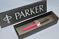 Подарочная ручка Parker Jotter розовая
