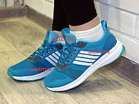 Супер удобные и ноские женские кроссовки в стиле Adidas Ultra Boost В наличии