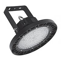 Светодиодный промышленный светильник HighBay LED 120W 4000К 13 000 Lm IP65 для высоких пролетов OSRAM