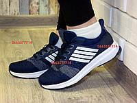 Синие Супер удобные и ноские женские кроссовки в стиле Adidas Ultra Boost В наличии