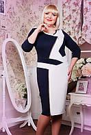 """Платье большого размера """"Моргана"""" 50,52,54,56,58"""
