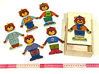 Игрушка Вкладыши - гардероб «Одевай-ка Мишка», Розумний лис (90027), фото 1